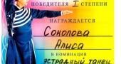 дкгаз-легенда-03