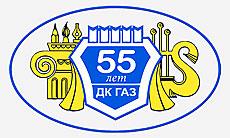 logo_55_230