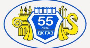 logo_55_670