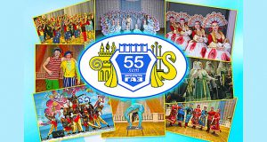55летДКГАЗ