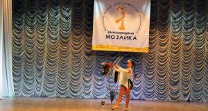 ДарьяКукушкина